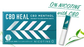 CBD HEAL 3箱(60本入り)