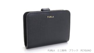 【訳あり】FURLA ミニ財布 ブラック PCY0UNO