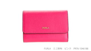 【訳あり】FURLA ミニ財布 ピンク PR76-1046188