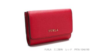 【訳あり】FURLA ミニ財布 レッド PR76-1046190