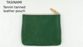 【訳あり】TASINAMI タシナミ /タンニンなめしレザーポーチバッグ 日本製 グリーン