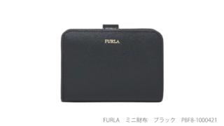 【訳あり】FURLA ミニ財布 ブラック PBF8-1000421